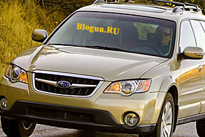 Стикер на автомобиле дает посторонним информацию о вас, которую можно использовать против вас