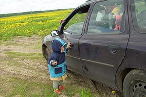 Ребенок должен полюбить ваш семейный автомобиль.