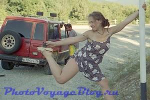 Маша показывает балет автостопщика - photovoyageblog.ru
