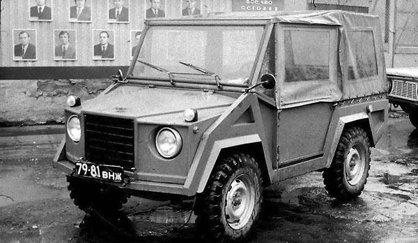 Samas Yeti - 903, Италия, 1970г