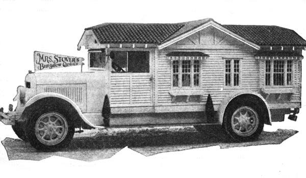 Cundy Car Bungalow, 1929 год