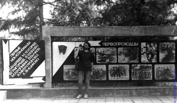 Город Шелехов