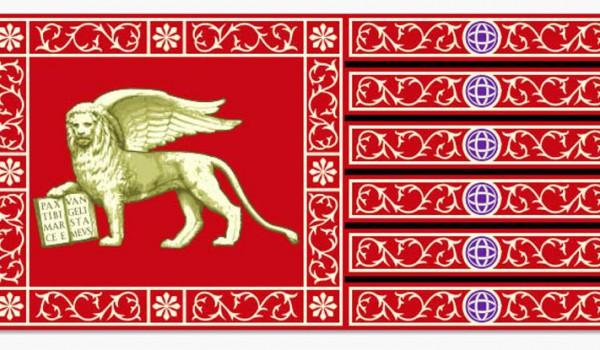 Флаг Венецианской республики.