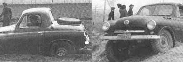 Испытания - М-73 «Украинец».