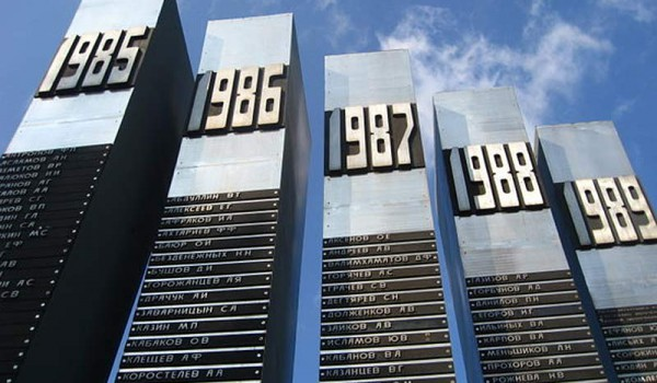 Екатеринбург - мемориал воинам-интернационалистам, погибшим в Афганистане. 2010 год.