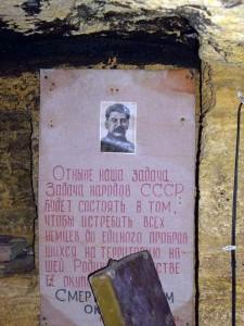 Красный уголок партизан в катакомбах. Одесса. 2010 год.