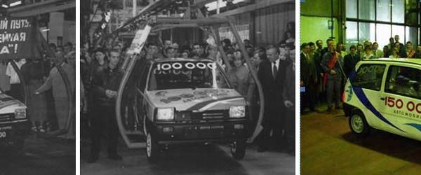 Юбилейные: 50-ти, 100 и 150-ти тысячные автомобили ВАЗ-1111 «Ока».