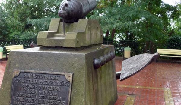 Памятник в честь победы в русско-турецкой войне. Сочи. 2004 год.
