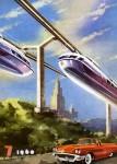 """Советские туристические автомобильные резиденты будущего. """"Знание-сила"""". 1960 год."""