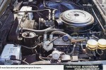 Двигатель ЗиЛ-41047.