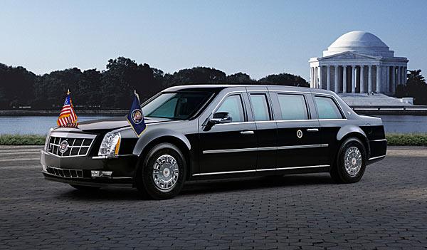 """Cadillac """"One"""""""