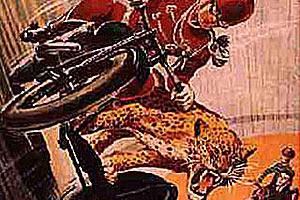 Первые Лайон-дромы (LionDrom). Реклама. 1930 год.
