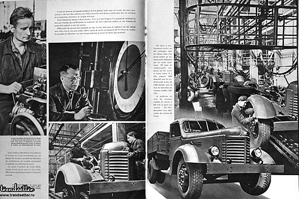 СССР на стройке - 1949 год