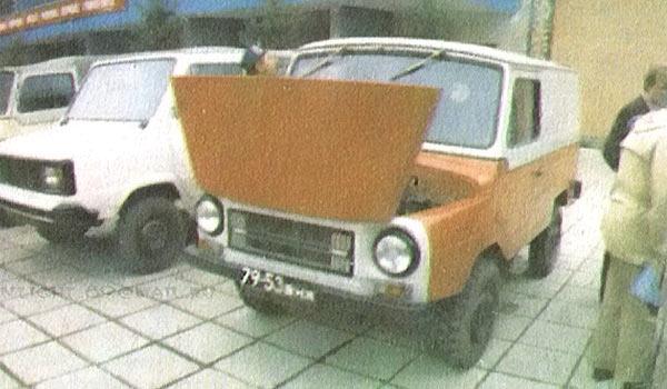 ЛуАЗ-969Ф