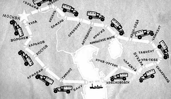 Маршрут Каракумского автопробега 1933 года