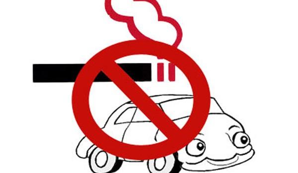 Нужно ограничить курение зарулем