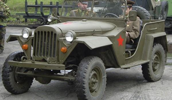ГАЗ-64Б