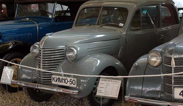 Таким КИМ-10-50 сделали советскую мечту бюрократы.