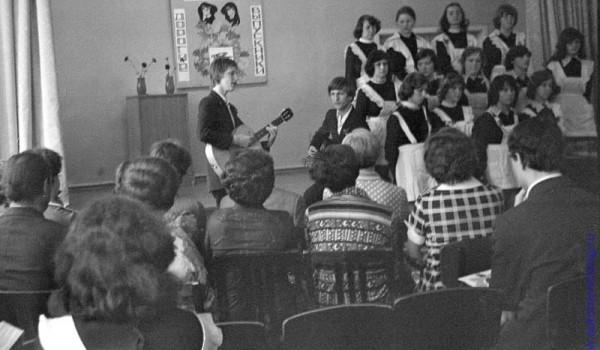 Это был последний школьный звонок для нашего класса в 1978 году.