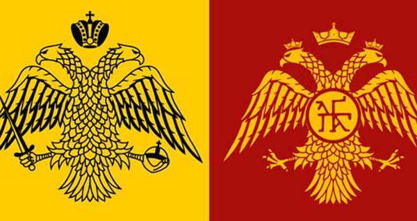 Флаг Византии.