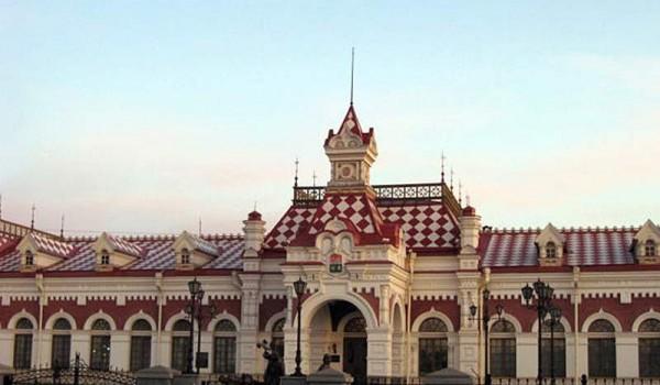 Старое здание вокзала в Екатеринбурге. 2010 год.