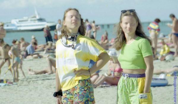 Загадочный пляж Анапы. 1997 год.