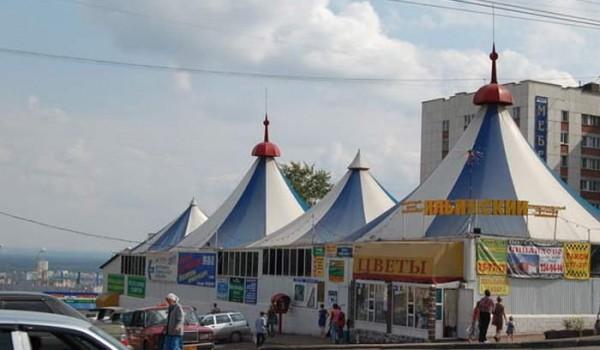 Башкирия. Уфа. 2011 год.