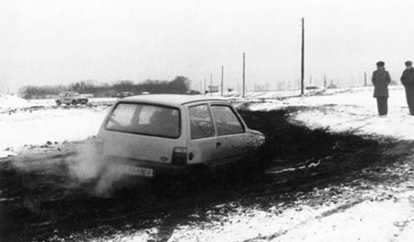 Ходовые испытания ВАЗ-1111 «Ока». 1987 год.