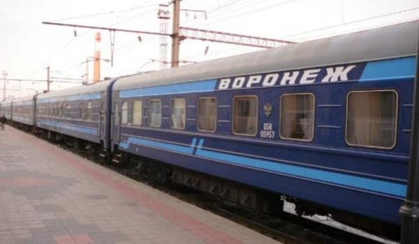 Воронеж. Декабрь 2001 года.