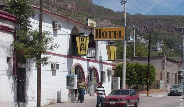 Отель Ana. Санта-Розалия. Мексика. 2011 год.